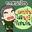 Troll Soldier