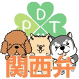 Tsurumiryokuchi Partner Dog Town2