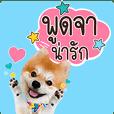 Fhew Chokchai 4 talk cute.