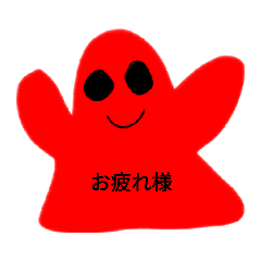 puan-kun_20210405193839