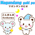 Moving change in Tagalog and Japanese2
