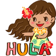 Moving ALOHA HULA GIRL!