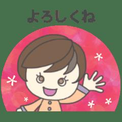 使える☆日常のシンプルスタンプ