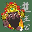 Q遊王&楊王輕鬆日常用語Part_2