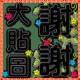 Big Stickers-Spring-black big font