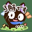 げんきなクロネコ【カスタム】