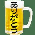 語るビール02