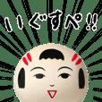 let's go kokeshi doll
