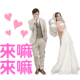 Johnny & Liang's wedding