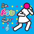 Thailand Idol