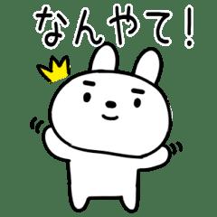関西弁ウサギちゃん62