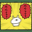 うさぎ帝国 〜げんかい〜