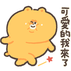 肉肉熊夥伴 - Bear Forest