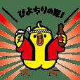 """Animation Sticker """"PIYOCHIRI's Summer"""""""