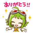 Gumi Animated Stickers