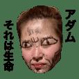 渋谷の愉快なナマズ達2