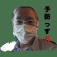 奥田圭さんすたんぷ2R
