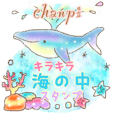 Sea sticker