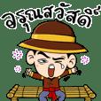 Tan Mun Sud Lor