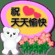 Cute white bear Speech balloons-black