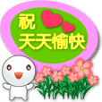 Cute Tangyuan-Speech balloon-yellow font