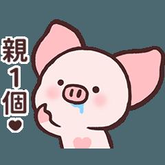 小飛豬培培-01