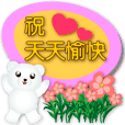 Cute white bear Speech balloon-yellow