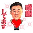Chairman Awaji sticker