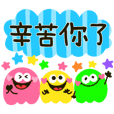 COLORFUL COLORFUL monster sticker(tw)