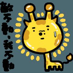 鹿來鹿趣-02