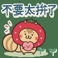 Animals wearing strawberry hats(tw)
