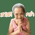 Grandmother-jinjin