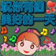 Cute girl-Indigo big font-greetings