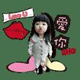 Cute girl talk