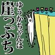 Yuuka Sticker!!