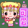 大吉大利☆媽祖娘4