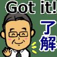 笑顔の中高年6 英語と日本語