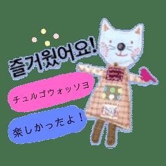 ハンドメイド人形(ハングル版)