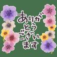 ♡大人の女性✳︎動くお花のスタンプ♡