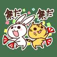 Usagi & Tora