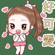 TaiJaa Hot Hot (Chinese language)