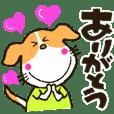 Puppy Po Heartwarming Everyday Life