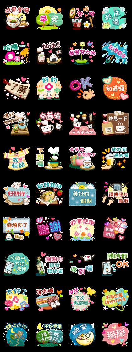 Sweet Healing Daily Honorific Stickers