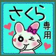 Very convenient! Sticker of [Sakura]!