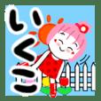 ikuko's sticker2