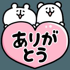 yurukuma with longma2
