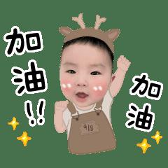 Cheng 赤ちゃん 2
