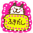 Cats and colorful speech bubbles