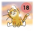 YanYan-18 Animated Stickers!