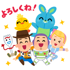 Toy Story 4 Stickers by Takashi Mifune